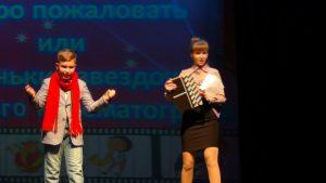 Отчетный концерт ЦВР
