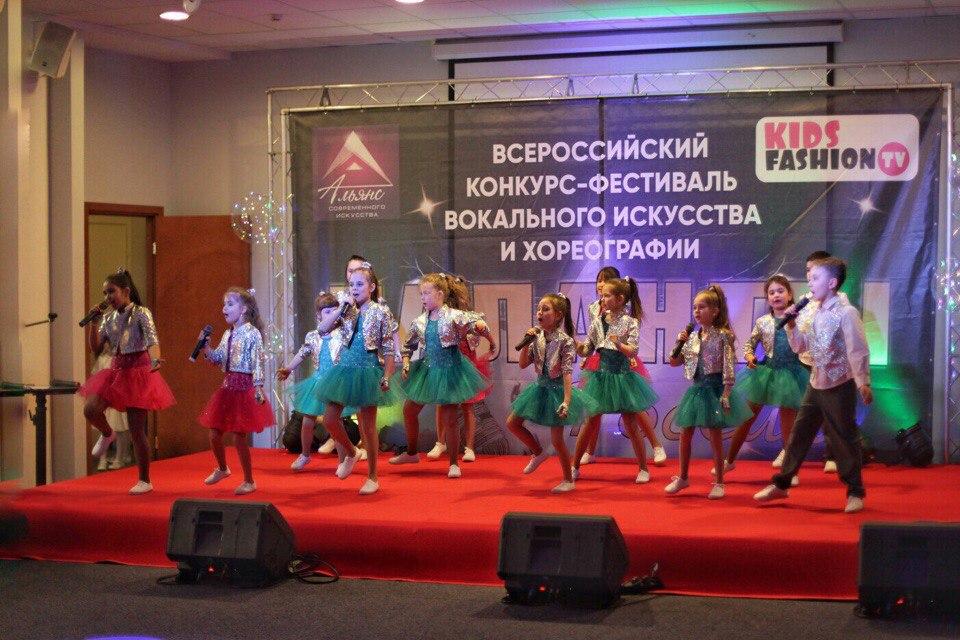 Победа на Всероссийском конкурсе » Таланты России»