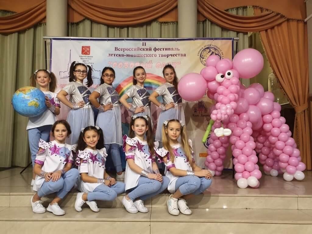 """II Всероссийский конкурс """" Розовый слон"""""""